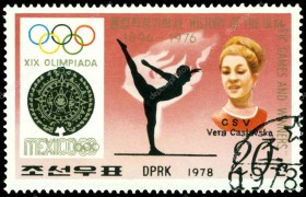 vera_depositphotos_6610462-stock-photo-stamp-olympic-champion-vera-caslavska