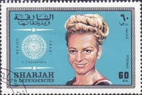 Věra_Čáslavská_1969_Sharjah_stamp