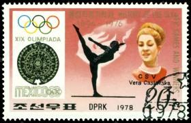 vera_depositphotos_6610462-stock-photo-stamp-olympic-champion-vera-caslavska