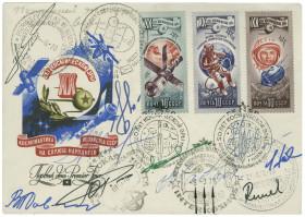 Los 5655 - Sajut6-1Sojus28 - Auktion 160