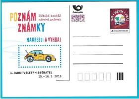 Česká pošta vydává k premiéře albíčka POZNÁM ZNÁMKY také speciální dopisnici, jejíž autorkou je výtvarnice Beata Šafková. V pátek 15. března od 16:00 do 17:00 hod. můžete získat její podpis na autogramiádě pořádaní přímo na veletrhu.