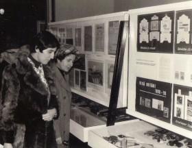 UKDŽ 1979-1