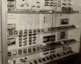 UKDŽ 1979-3