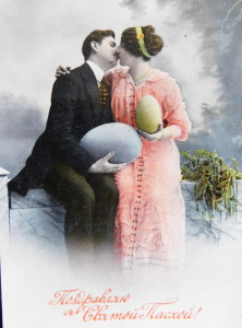 03 pohlednice-velikonoce DSCN9922