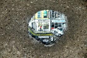 Ben Wilson umění na žvýkačkách